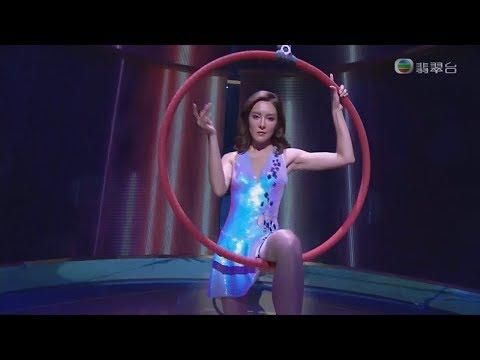TVB 52年   陳曉華 張曦雯 空中瑜伽呼拉圈