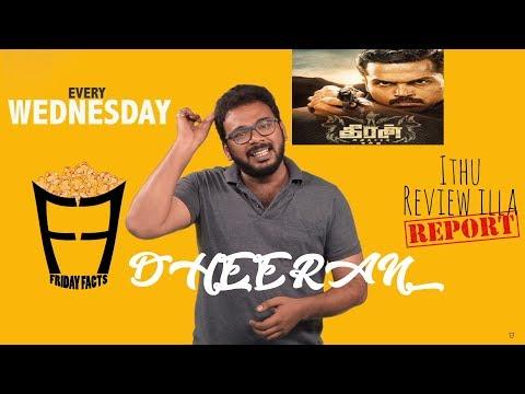 Theeran Movie Friday Facts with Shah Ra | Karthi, Rakul Preet Singh | Friday Facts
