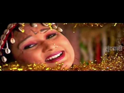 BAALI UMARIYA TIRCHHI NAJARIYA - Mohani Maya - Alka Chandrakar - CG Song - Lok Geet