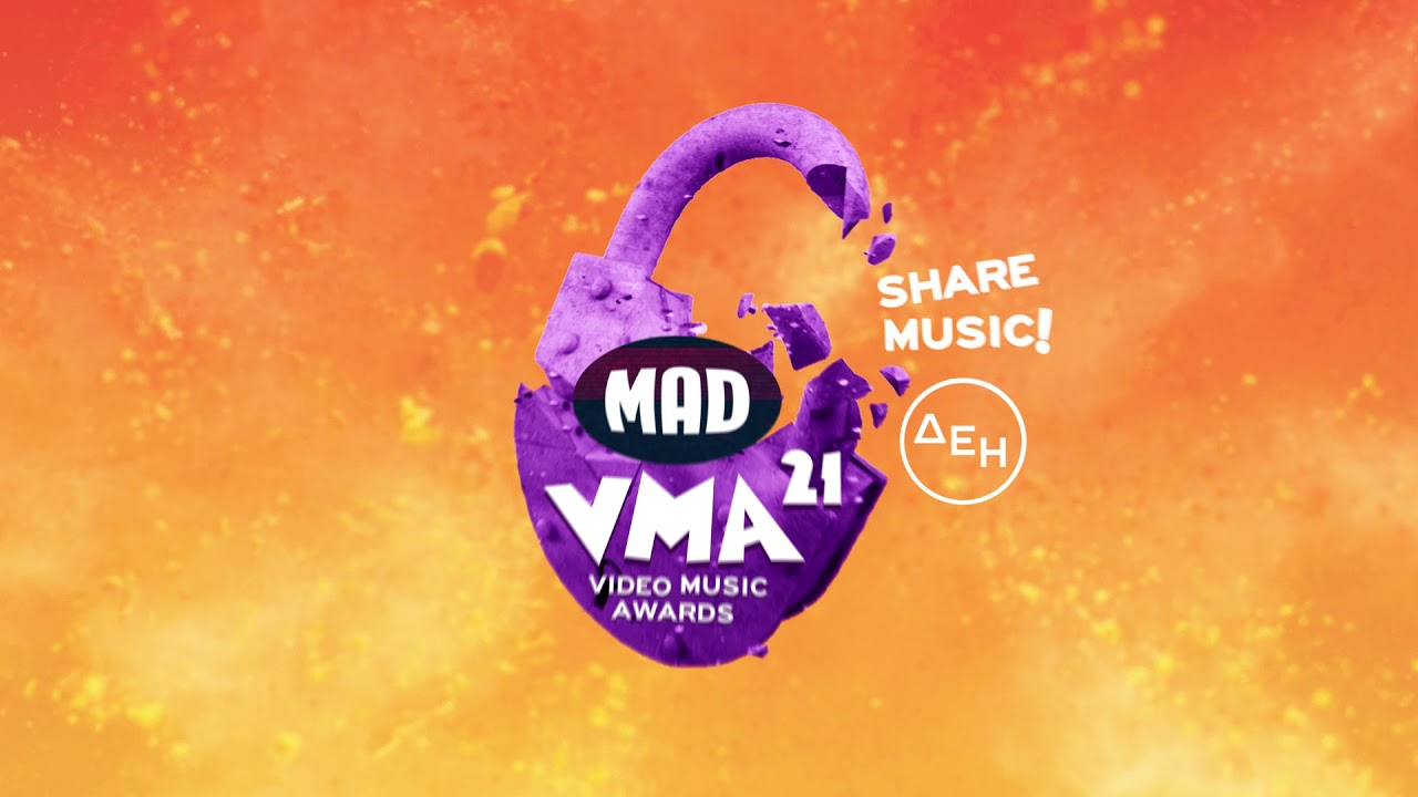 Mad Video Music Awards 2021. EΡΧΟΝΤΑΙ