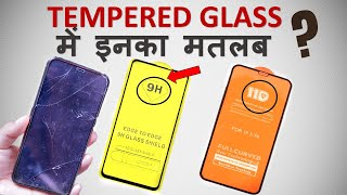 Download Tempered Glass Gyan - 6H, 9H , 9D or 11D Tempered Glass ,Mobile Screen Protector ?? ?? Mp3 and Videos