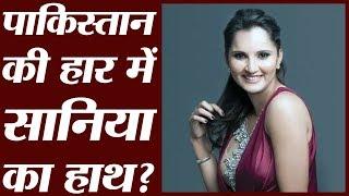 Pakistan से हार के बाद Veena Malik ने Sania Mirza को troll किया   Oddnaari
