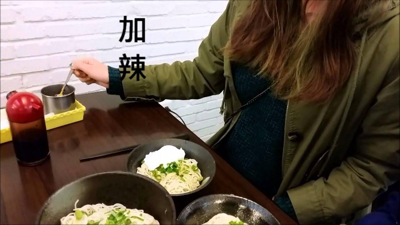 實踐大學周邊美食 媒體識讀 - YouTube