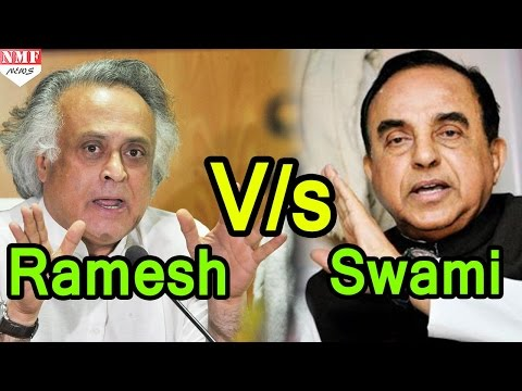 Parliament Biggest Clash Ever- Subramanian Swamy Vs Jairam Ramesh |MUST WATCH !!!