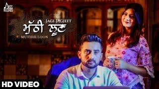 Muthhi Loon (Full Hd) Jagi Jagjeet New Punjabi Songs 2017 Latest Punjabi Songs 2017 thumbnail