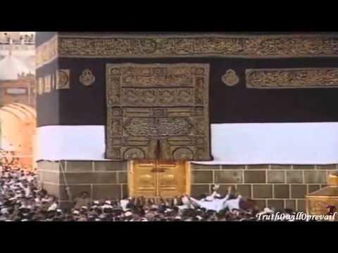 كليب نشيد مولاي إني ببابك بجودة عالية Islamic Nasheed Mawlaya HD  720p)