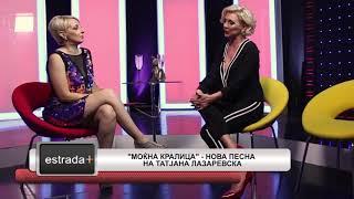Estradaplus 11.07.2018 Mokna kralica nova pesna na Tatjana Lazarevska.mp3