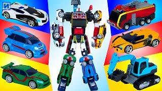 Гигантский робот трансформер из шести машинок: гоночные машинки, пожарная и экскаватор.
