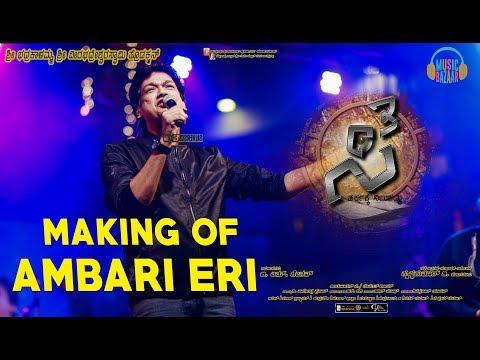 C3 - Ambaari Eri Song Making | Adil Nadaf | Krishna Kumar B | Vijay Kumar | Aishwarya