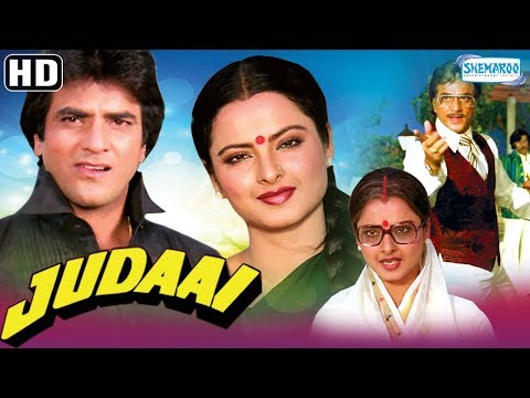 Judaai (1980)(HD) - Jeetendra - Rekha - Ashok Kumar - Hindi Full Movie With Eng Subtitle