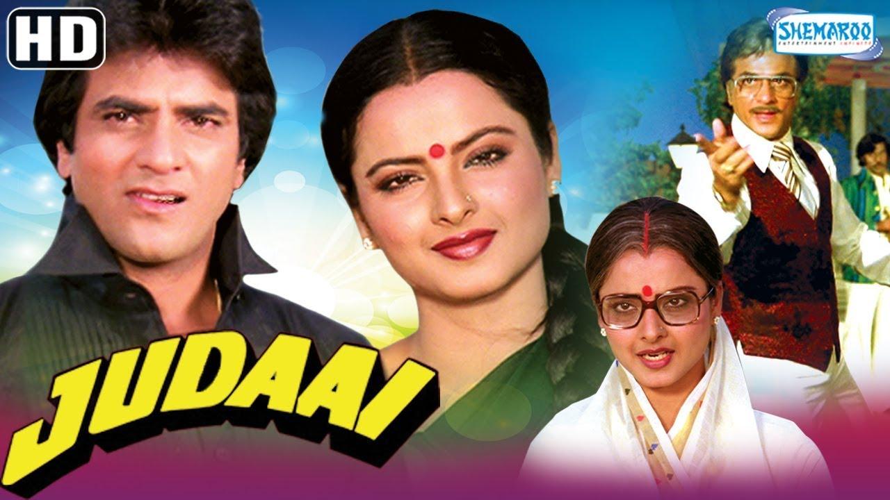 Download Judaai (1980)(HD) - Jeetendra - Rekha - Ashok Kumar - Hindi Full Movie With Eng Subtitle