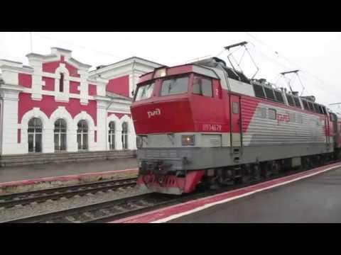 Поезд Новороссийск-Архангельск. Впечатления от поездки