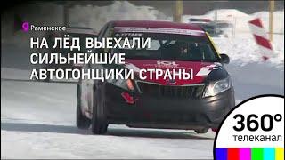 Лучшие автогонщики России встретились на ипподроме в Раменском