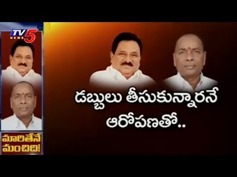 Deputy Chief Minister China Rajappa Controversial Comments | Political Junction | TV5 News