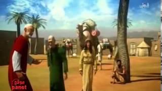مسلسل كليم الله الحلقة 17 السابعة عشر