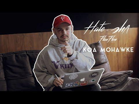 Hate-ერი vs Koa Mohawke