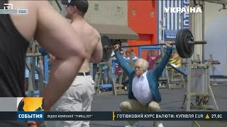84-річний дідусь утер носа молодим спортсменам