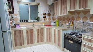 تحميل فيديو جوله في مطبخي في السعوديه