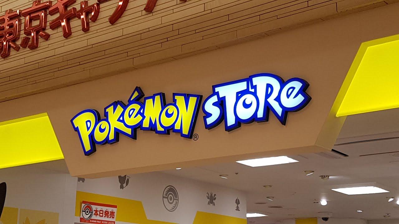 Pokemon Store In Tokyo Station Japan 4K