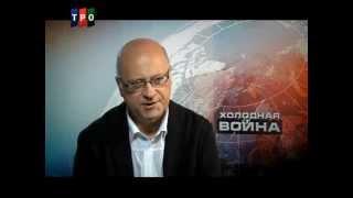 Холодная война: Израиль часть 1
