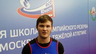 Денис Дмитриев чемпион Москвы 2018 по тяжелой атлетике в категории до 77 кг