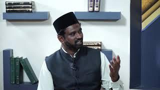 Seerat- ul-Mahdi | Episode 30 | Tamil