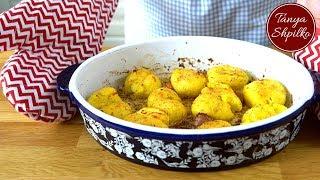 Запеченный Картофель с Чесноком по рецепту Джейми Оливера | Roast Potato | Tanya Shpilko