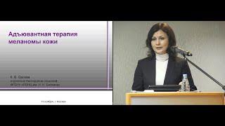 видео Биопсия сторожевого лимфоузла и лимфаденэктомия при меланоме