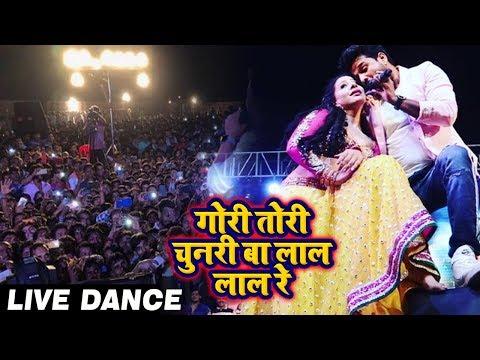 ritesh-pandey-vs-pramod-piya---गोरी-तोहार-चूनरी-बा-लालरे---live-show-in-gaur-rautahat-nepal