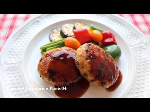 recette-tofu-burger-i-steak-de-tofu-i-豆腐ハンバーグ-i-japonaise-cuisine-paris04