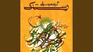Biu Barimesh (Khuzestan)