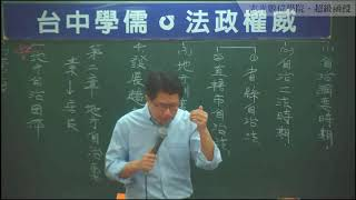 108高普-地方政府與政治地方自治-林清-超級函授(志光公職‧函授權威)