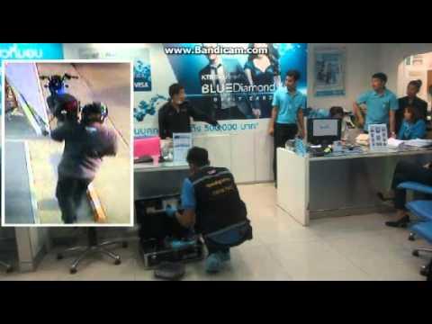 คนร้ายใช้อาวุธปืนปล้นธนาคารกรุงไทย สาขาคลองหลวง ได้เงินไป 140,000 บาท