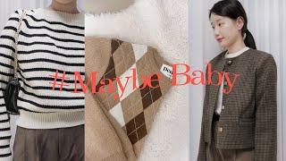 봄 패션하울 봄신상 & 인기상품 모아보기! 메이…