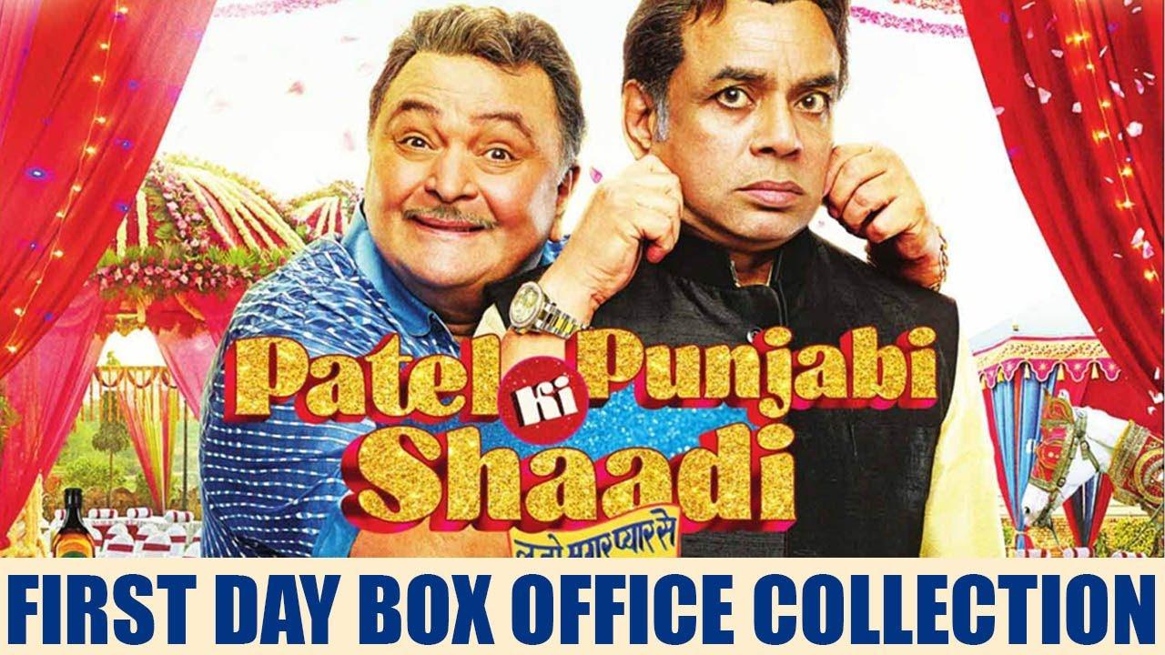 Patel Ki Punjabi Shaadi full movie in hd 1080p