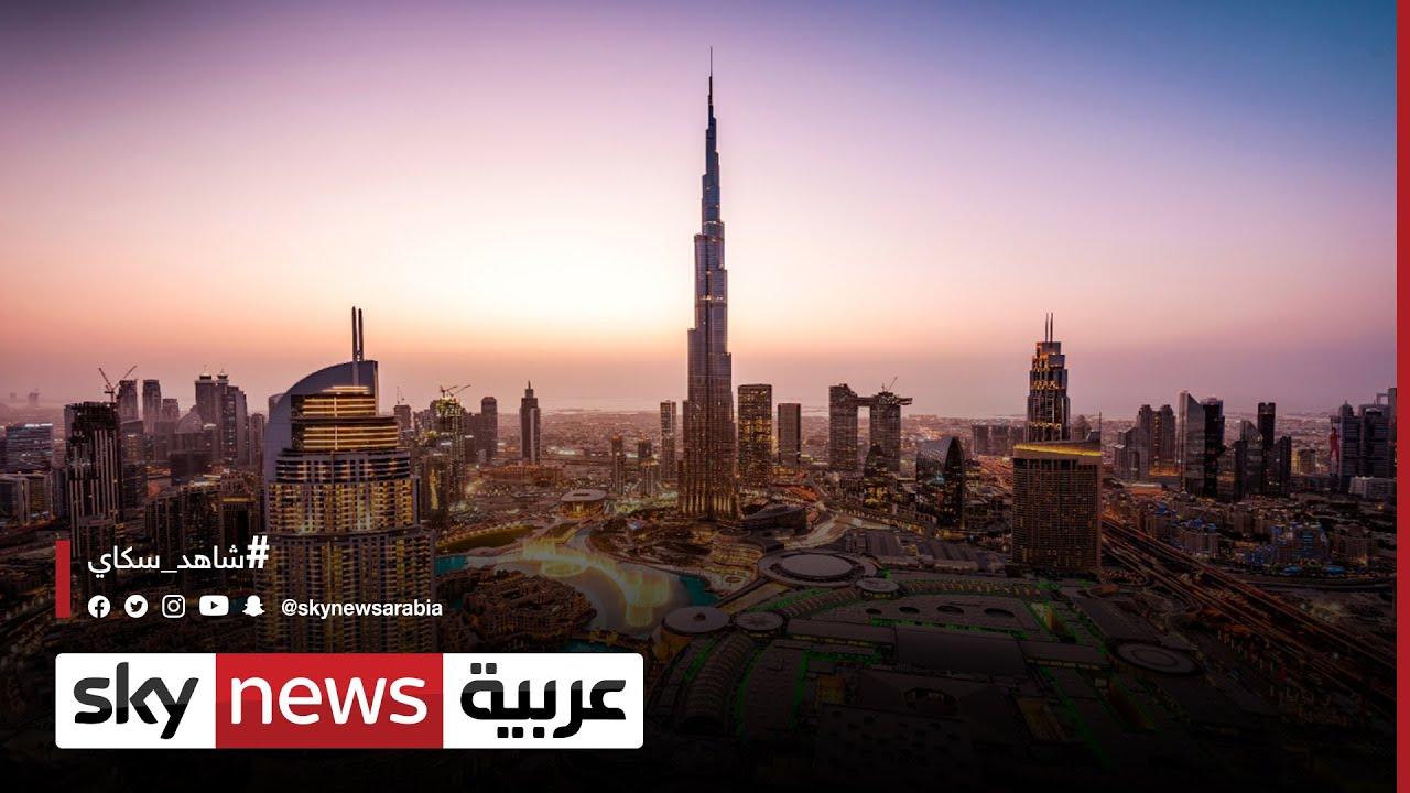 100 يوم تفصل الإمارات عن أضخم حدث ثقافي عالمي   #الاقتصاد  - نشر قبل 2 ساعة