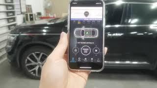 2020 르노삼성차 QM6 핸드폰 시동 즐기기~