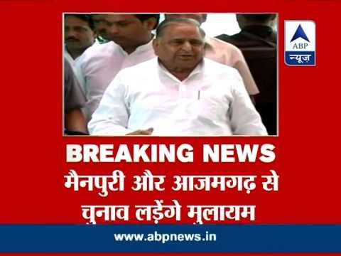 Mulayam to contest from Mainpuri & Azamgarh LS constituencies