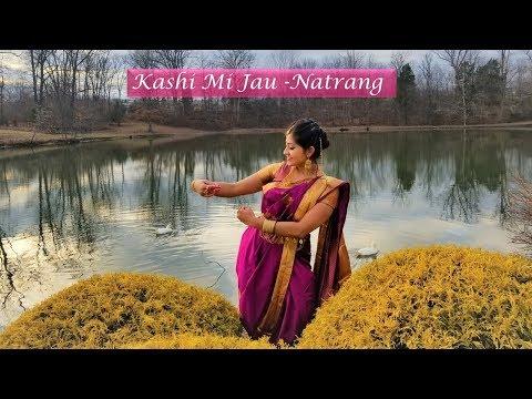 Kashi Mi Jau  Mathurechya Bajari Dance (Gavalan Song)