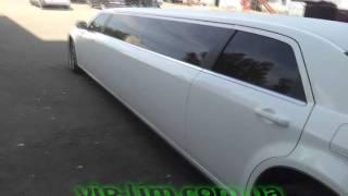 Chrysler 300c replica Rolls Royse Phantom
