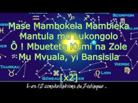 Nkunga BDK - Nkunga Nkembo kua Bana ba Zulu