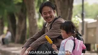 Dirot Jangan Nanges - Video Sedih Seorang Ayah dan Anak - Jeme kite