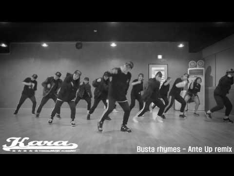 성남댄스학원 KDM academy / Busta rhymes - Ante Up remix