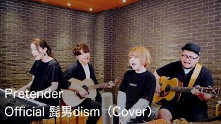 Gambar cover Pretender/Official髭男dism(Cover)