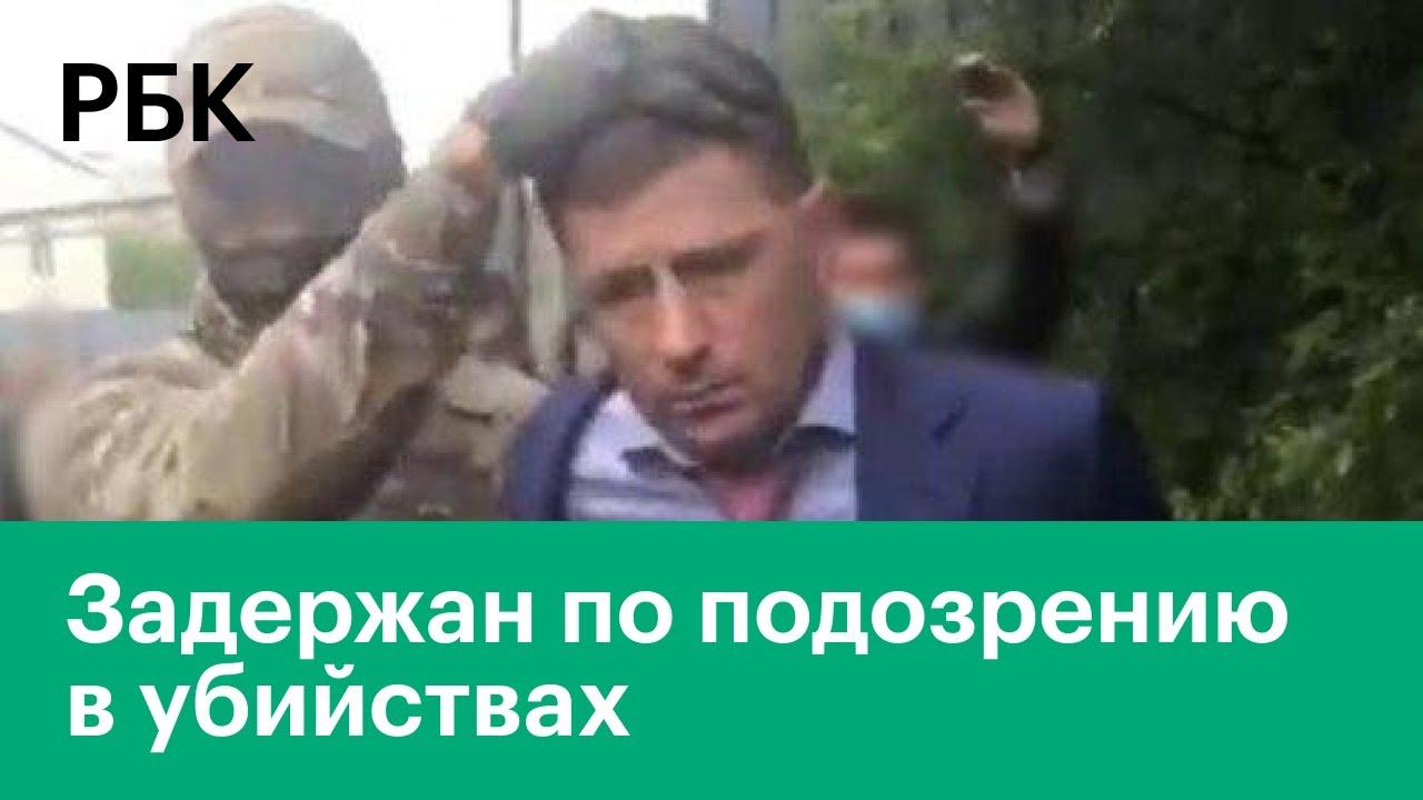 Видео задержания губернатора Хабаровского края Сергея Фургала
