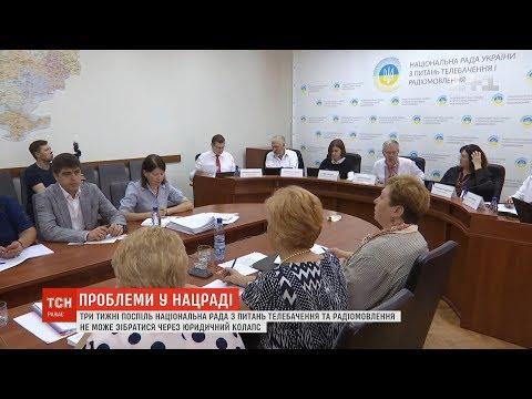 ТСН: Зеленський поновив на посаді голову Нацради з питань телебачення та радіомовлення