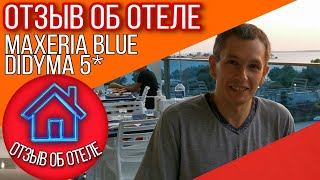 ОТЗЫВ ТУРИСТОВ об отеле MAXERIA BLUE DIDYMA 5 Привет от Виталия из Турции 2020 Викинг Туристик