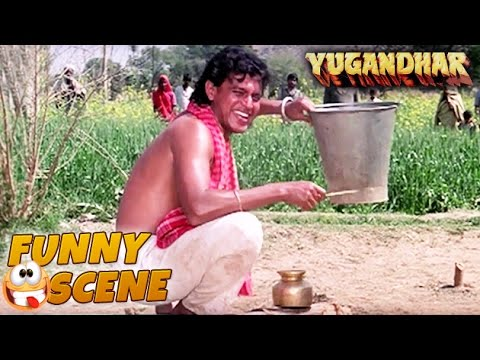 Mithun Funny Scene   Comedy Scene   Yugandhar   Mithun Chakraborty, Sangeeta Bijlani   HD