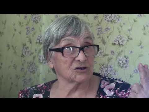 Главатских Валентина Аркадьевна