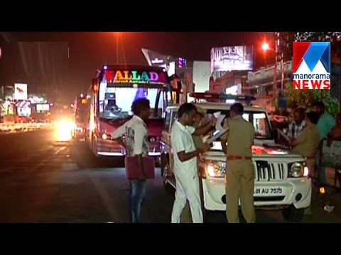 Motor vehicle department take action against inter state volvo bus | Manorama News